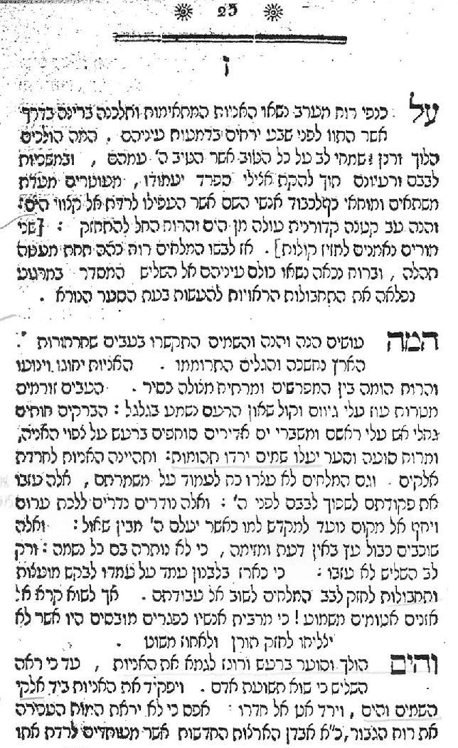 Guenzburg p23-page-001