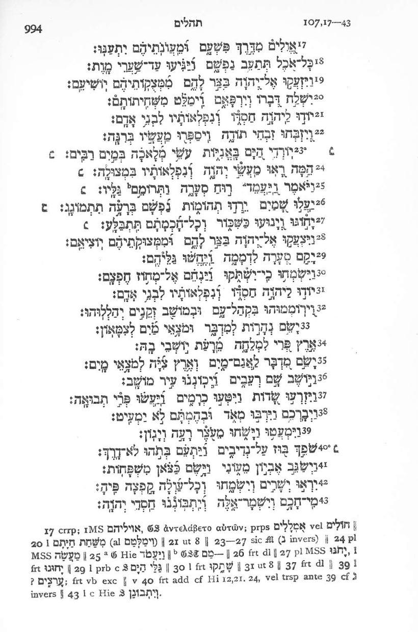 Psalm 107 verses 23-32