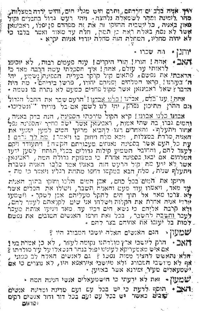 Zamosc, Robinson, 10-page-001.jpg